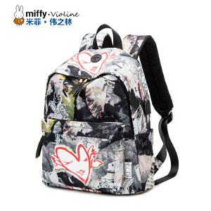 米菲印花双肩包女韩版休闲背包中学生书包学院风旅行包充电功能包