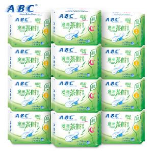 【领券立减50】ABC茶树精华棉柔透气日夜用卫生巾12包 共96片