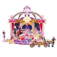 迪士尼小公主苏菲亚冰雪奇缘3D立体场景拼图拼插玩具儿童生日礼物