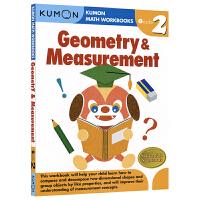 Kumon Math Workbooks Geometry & Measurement Grade 2 公文式教育 几