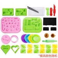 儿童过家家厨房蛋糕玩具套装女孩DIY手工制作女童玩具3-5岁