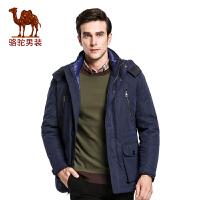 骆驼男装 冬季新款可脱卸内胆外套两件套纯色男士休闲羽绒服男