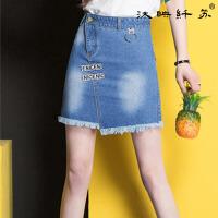 牛仔女装短裙A字裙夏季半身裙中高腰下身裙显瘦学院风包臂裙WM9515