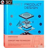 Smart Product Design 小型 智能 家居 运动 健康 电子产品设计 书籍
