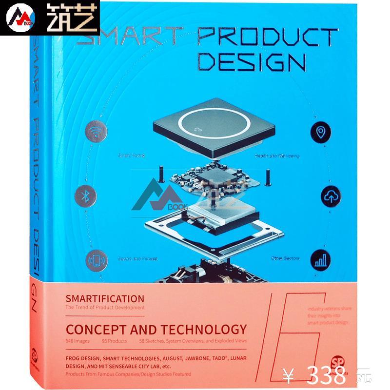 Smart Product Design 小型 智能 家居 运动 健康 电子产品设计 书籍 英文原版