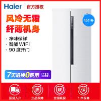 Haier海尔 BCD-451WDEMU1 451升对开门电冰箱 家用风冷无霜电冰箱