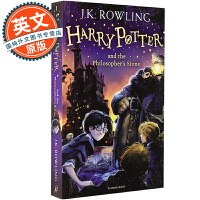 哈利波特与魔法石 英文原版 Harry Potter and the Philosopher Stone Sorcer