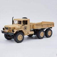 儿童男孩模型遥控车六驱军卡越野车 大马力攀爬汽车