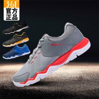 361男鞋 运动鞋男跑步鞋跑鞋休闲鞋571644411C