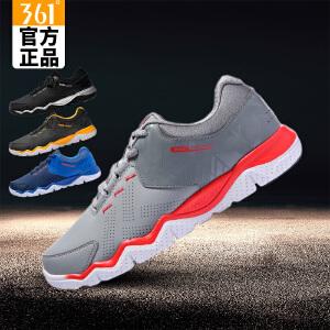 【每满100减50】361男鞋 运动鞋男跑步鞋跑鞋休闲鞋571644411C
