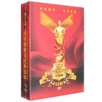 百年奥斯卡经典电影合集60部16DVD老电影光盘碟片 珍藏版