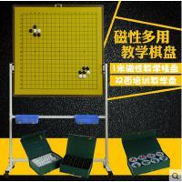 1米磁性教学双面围象棋盘13线面培训专用双面挂盘 围象棋套装 可礼品卡支付
