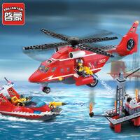 启蒙拼插拼装积木905 益智拼插积木模型飞机海空救援队儿童玩具