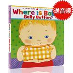 英文原版绘本Karen Katz Where Is Baby's Belly Button 宝宝的肚脐眼在哪里 纸板翻