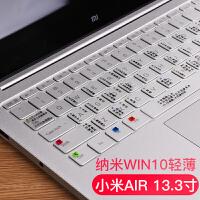 小米笔记本键盘膜air13.3寸电脑12.5保护pro15.6游戏本配件13全覆盖防尘罩12功能快捷