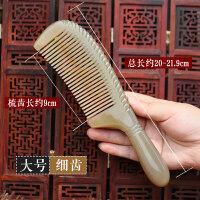 牛角梳子便携小号加厚宽齿刻字家用随身西藏牦牛角女大号按摩卷发