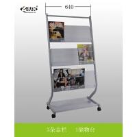知雁ZY317报刊架杂志架展示架资料架宣传书刊架促销热卖金属铁