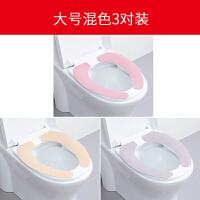 【好货优选】马桶贴创意马桶垫用坐便套纯色马桶圈套粘贴一次性马桶坐垫薄款