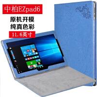 20190904211031195中柏(Jumper)EZpad6 11.6英寸保护套 二合一平板电脑保护膜皮套