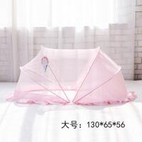 【】放心购 婴儿床蚊帐儿童宝宝蚊帐罩可折叠全罩式通用小孩蒙古包小防蚊罩