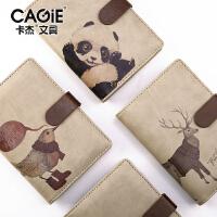 卡杰 2017新款时尚动物系列活页手账本 创意笔记本日记本 旅行随身记录本