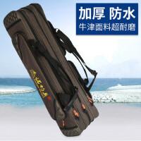 渔具包1.2米3层双肩包 鱼竿包三层防水钓鱼包杆包鱼具海竿包 支持礼品卡支付