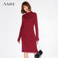 Amii[极简主义]2017秋装新款大码休闲立领条纹针织连衣裙11745011