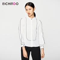 2018爱居兔秋装女装简约纯色立领衬衫