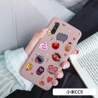趣味卡通小米cc9手机壳cc9e软硅胶美图定制版个性创意网红潮牌版全包防摔磨砂超薄时尚可爱简约保护套
