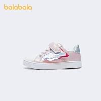 【2件7.5折:119.9】巴拉巴拉童鞋女童板鞋百搭小白鞋�和�幼童翅膀透�夥莱舫�2021新款