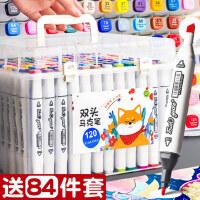正品touch马克笔套装绘画彩色双头小学生用儿童美术专用颜色24色36色48色80/60室内设计水彩动漫100全套正版