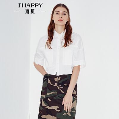 海贝2017秋季新款女装简约衬衣上衣 尖领短款纯色全棉五分袖衬衫