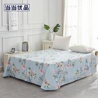 当当优品床单 纯棉斜纹双人床单200*230cm 聆听花语(兰)