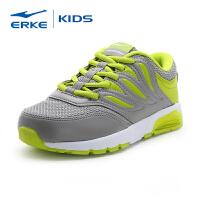 【限时下单立减50元】鸿星尔克儿童运动鞋新款男女童休闲鞋防滑跑步鞋中大童休闲鞋子