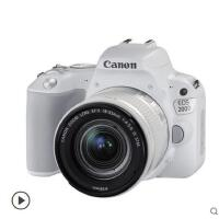 Canon/佳能EOS 200D 18-55mm套机 单反相机入门级 高清数码旅游