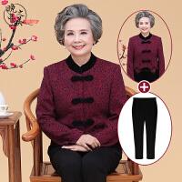 中老年女装外套妈妈春秋装奶奶装套装60-70-80岁老太太毛呢外套