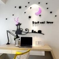 猫咪卡通3D立体墙贴客厅卧室电视床头背景墙贴画星星月亮创意装饰