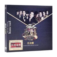 2017我是歌手cd黑胶唱片cd赵雷张杰张碧晨迪李健汽车载cd光盘碟片