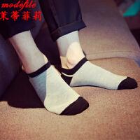 茉蒂菲莉 男士袜子 春薄款低帮男士袜子短袜船袜满额减吸汗运动袜短筒防臭浅口隐形袜