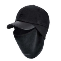 户外秋冬季防风帽男女士保暖口罩帽护耳帽抓绒帽毛线骑车帽