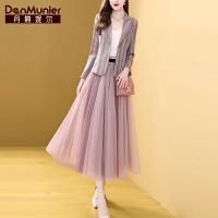 丹慕妮尔时尚洋气套装裙女2019初秋新款西装外套网纱长裙子两件套