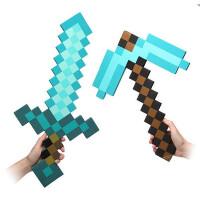 我的世界玩具模型钻石泡沫剑斧头铲子镐官方游戏周边武器道具正版