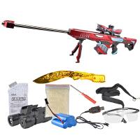 宜佳达 玩具枪 可充电 可发射水晶弹子弹 连发软弹 电动狙击枪玩具 极光313