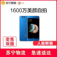 【苏宁易购】Xiaomi/小米 小米手机 Note3 全网通版 6GB内存 64GB/128GB存储