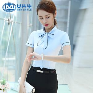 【618年中庆 满100减50 不封顶】女先生夏季新款韩版女职业衬衫修身蝴蝶结系带短袖白色衬衣工装