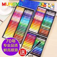 韩国盟友油画棒36色24色专业中粗儿童油画棒 蜡笔 油画棒MOP48色