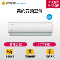 【苏宁易购】美的空调大1匹变频三级云智能挂机 KFR-26GW/WDBA3@