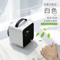 【新品上市】 迷你小空调 usb便携式 学生宿舍床上办公室桌上小型制冷风扇车载静音