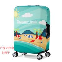 【3折到手价31】茉蒂菲莉 行李箱保护套 旅行箱拉杆箱20/24/28/30寸加厚耐磨保护套