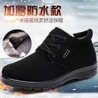 冬季中老年加绒加厚保暖父亲鞋防水防滑老北京布鞋男棉鞋老人男鞋